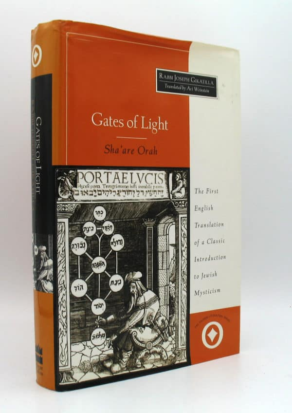 Cover of Gates of Light
