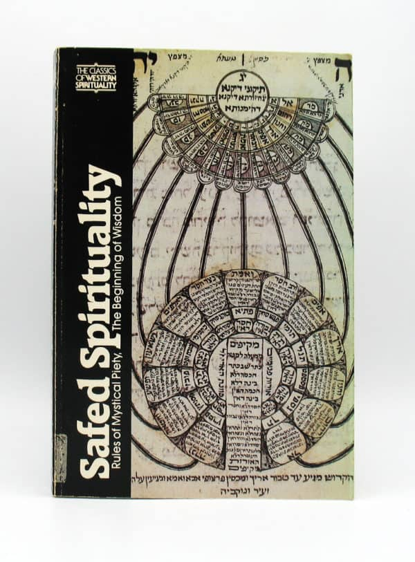 Cover of Safed Spirituality